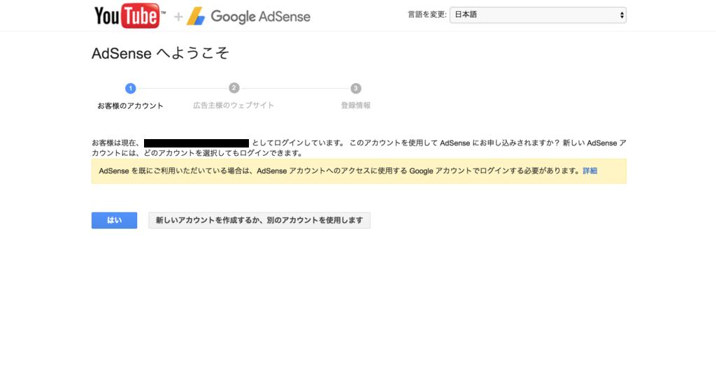 youtube_ad10