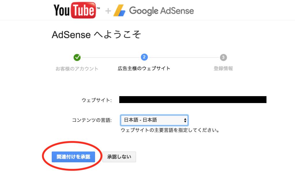 youtube_ad11