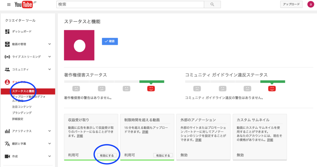 youtube_ad3