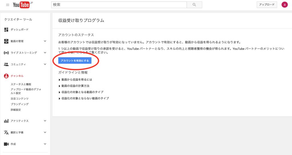 youtube_ad4