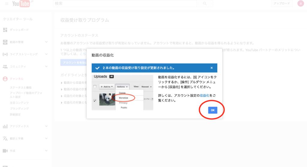 youtube_ad7